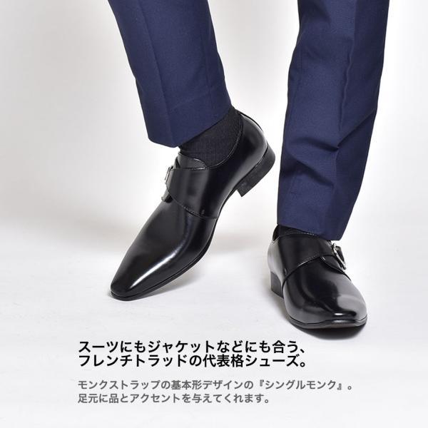 ビジネスシューズ メンズ 合成革靴 モンクストラップ ローファー プレーントゥ スリッポン 紳士 おしゃれ 春|sansuiya|03