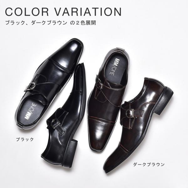 ビジネスシューズ PU革靴 メンズ 紳士靴 靴 シューズ ロングノーズ 大きいサイズ キングサイズ 2018 冬 新春 sansuiya 02