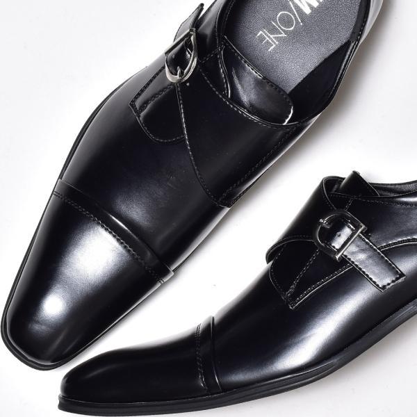 ビジネスシューズ PU革靴 メンズ 紳士靴 靴 シューズ ロングノーズ 大きいサイズ キングサイズ 2018 冬 新春 sansuiya 03