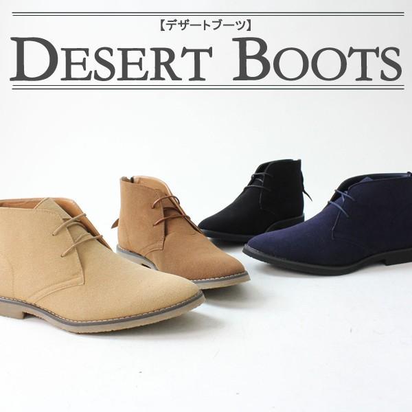デザートブーツ チャッカブーツ ワラビー メンズ PU革靴 スエード スウェード 靴 紳士靴 2017 秋|sansuiya