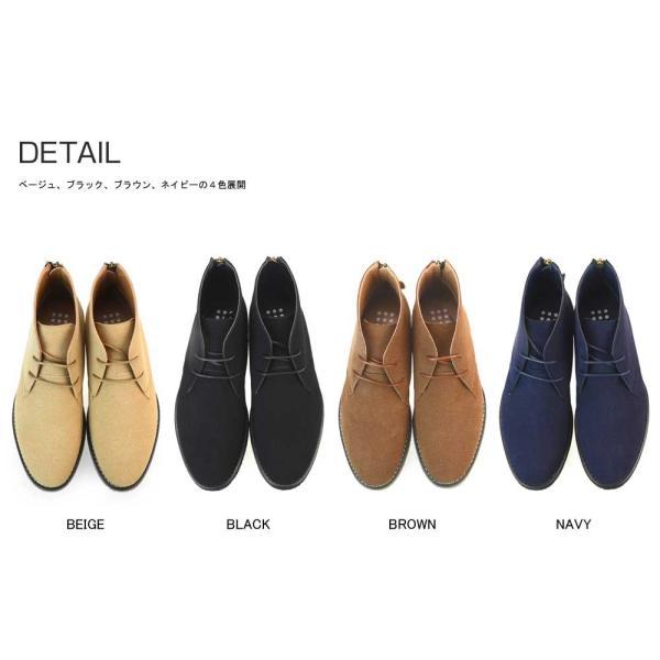 デザートブーツ チャッカブーツ ワラビー メンズ PU革靴 スエード スウェード 靴 紳士靴 2017 秋|sansuiya|02