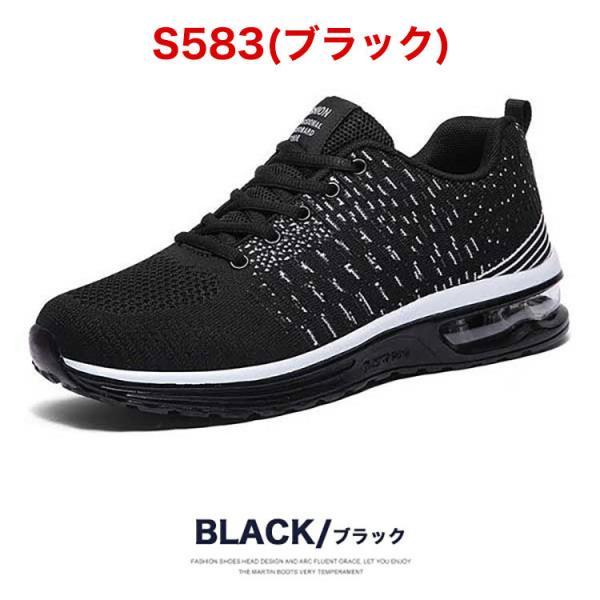 スニーカー メンズ 靴 ランニングシューズ おしゃれ 秋冬|sansuiya|02