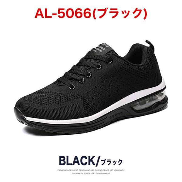 スニーカー メンズ 靴 ランニングシューズ おしゃれ 秋冬|sansuiya|05