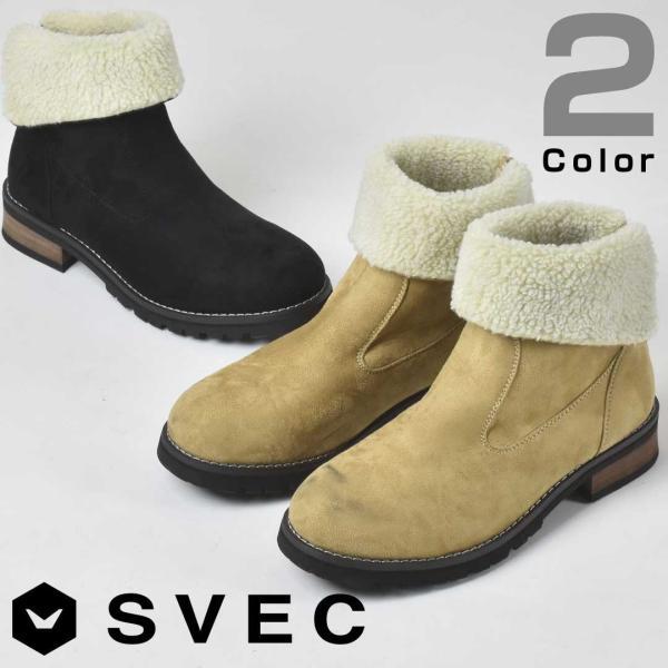 ムートンブーツ ショートブーツ 防寒ブーツ ブーツ メンズ スウェード PU革靴 シューズ 靴 紳士靴 2018 春夏 夏|sansuiya|02
