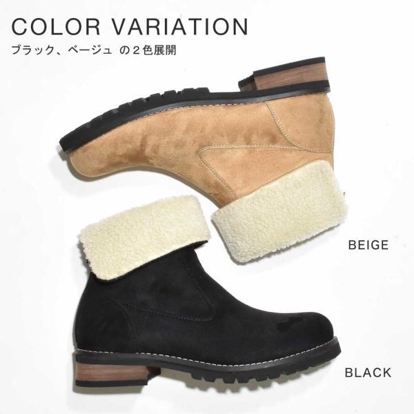 ムートンブーツ ショートブーツ 防寒ブーツ ブーツ メンズ スウェード PU革靴 シューズ 靴 紳士靴 2018 春 春夏|sansuiya|03