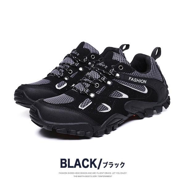トレッキングシューズ メンズ 合成革靴 アウトドア カジュアル ウォーキング 登山 おしゃれ 紳士 冬|sansuiya|02