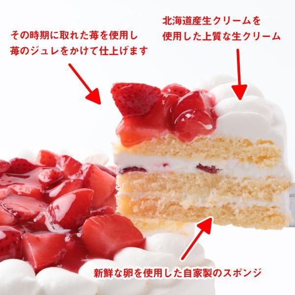 苺の生クリームケーキ8号・バースデーケーキ、誕生日ギフト、お祝いのプレゼント:送料無料 santa-angela 03