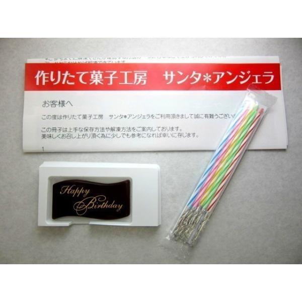苺の生クリームケーキ8号・バースデーケーキ、誕生日ギフト、お祝いのプレゼント:送料無料 santa-angela 04
