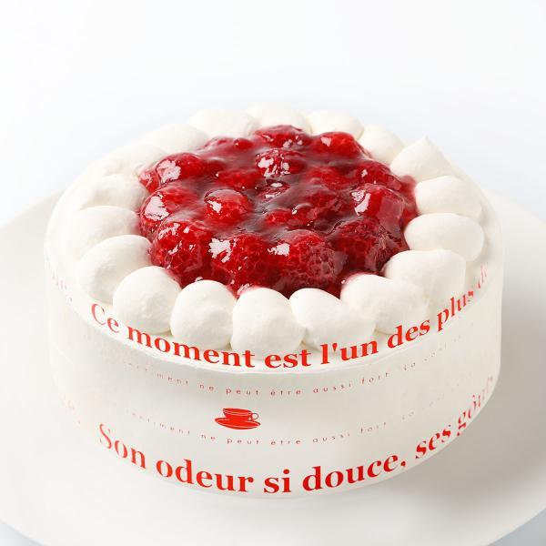 ラズベリーの生クリームケーキ5号:送料無料のバースデーケーキ・記念日・お祝いのプレゼント 敬老の日