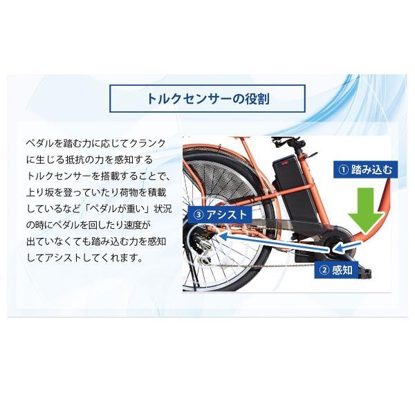 【型式認定モデル】 26インチ電動自転車アシスト207 シマノ製6段変速機&最新後輪ロックキー&軽量バッテリー!|santasan|06