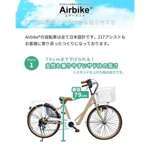 電動自転車 電動アシスト自転車217 子供乗せ装着可能 26インチ シマノ製6段変速機&最新後輪ロックキー&長持ちバッテリー搭載|santasan|03