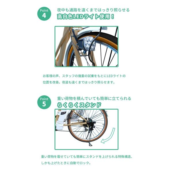 電動自転車 電動アシスト自転車217 子供乗せ装着可能 26インチ シマノ製6段変速機&最新後輪ロックキー&長持ちバッテリー搭載|santasan|05