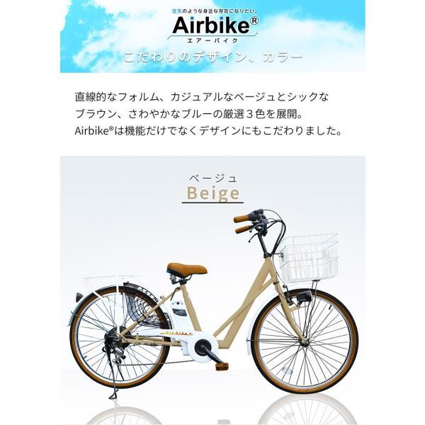 電動自転車 電動アシスト自転車217 子供乗せ装着可能 26インチ シマノ製6段変速機&最新後輪ロックキー&長持ちバッテリー搭載|santasan|08