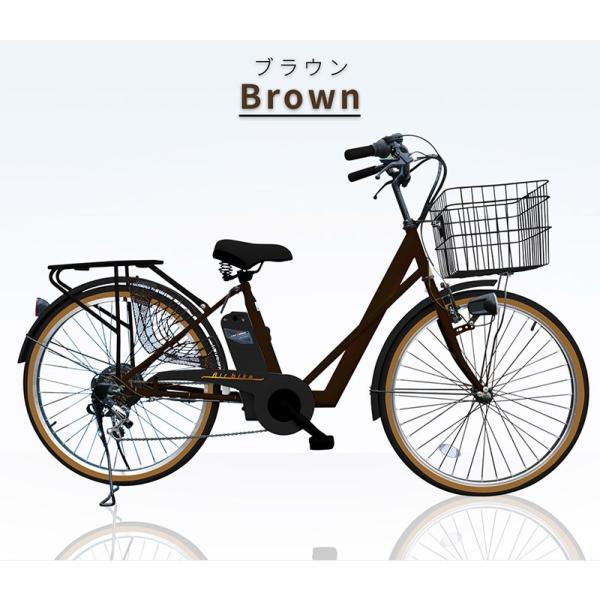 電動自転車 電動アシスト自転車217 子供乗せ装着可能 26インチ シマノ製6段変速機&最新後輪ロックキー&長持ちバッテリー搭載|santasan|09