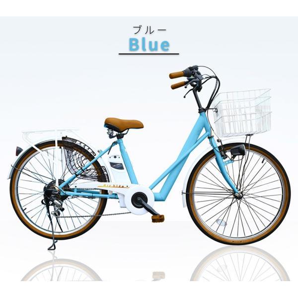 電動自転車 電動アシスト自転車217 子供乗せ装着可能 26インチ シマノ製6段変速機&最新後輪ロックキー&長持ちバッテリー搭載|santasan|10