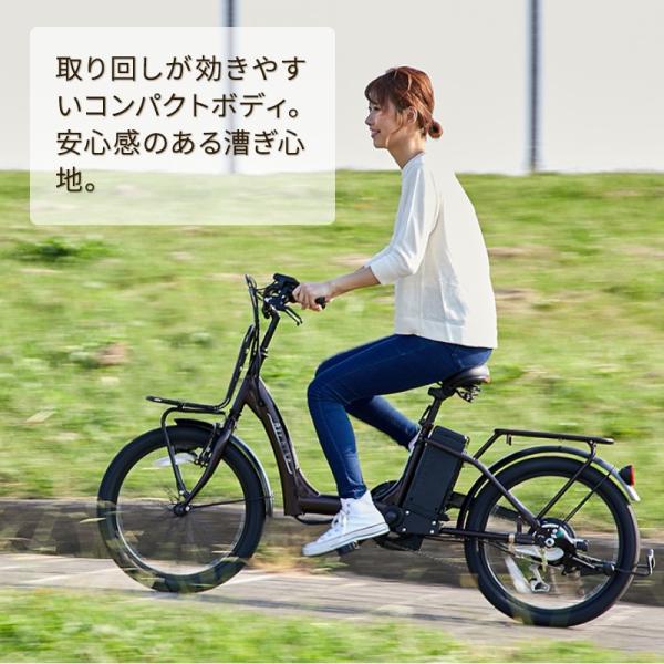 電動自転車 電動アシスト自転車459 子供乗せ装着可能 20インチ シマノ製6段変速機&最新後輪ロックキー&長持ちバッテリー搭載 Airbike|santasan|03