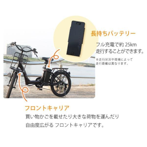 電動自転車 電動アシスト自転車459 子供乗せ装着可能 20インチ シマノ製6段変速機&最新後輪ロックキー&長持ちバッテリー搭載 Airbike|santasan|07