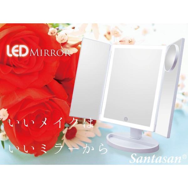 LEDミラー LEDバー 3面鏡 10倍拡大鏡付き 女優ミラー メイクミラー ブライトミラー 卓上ミラー スタンドミラー バニティミラー|santasan|02