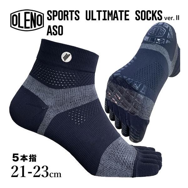 靴下アルティメットASO21-23cmブラック300OLENOSPORTSULTIMATESOCKSASO5本指ソックス02-0