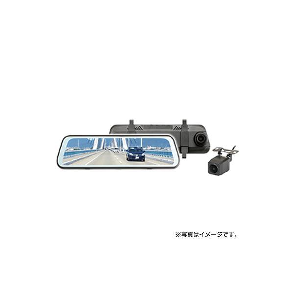 ドライブレコーダーミラー2カメラデュアルカメラ前後録画GPS搭載ドラレコルームミラー型フルHDNo.56005600BALOHA