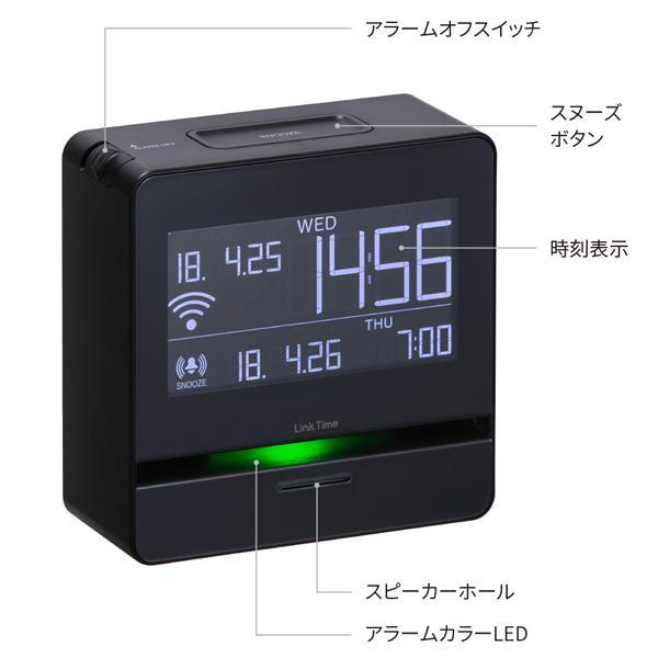 スマートプログラムアラーム リンクタイム(Link Time) ブラック LT10 KING JIM (キングジム)