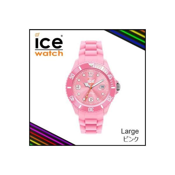 アイスウォッチ/ICE watch 腕時計 ピンク ラージサイズ ユニセックス(男女兼用)