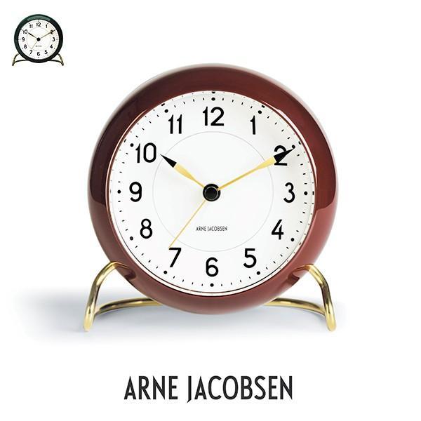 (10%OFFクーポン発行中)アルネ ヤコブセン テーブルクロック ARNE JACOBSEN TableClock Gray (43674)