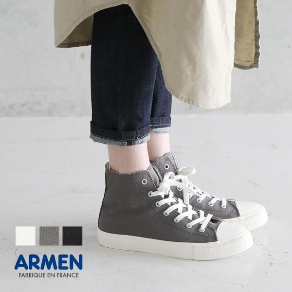 アーメン ARMEN キャンバス ハイカットスニーカー NAMC0702 / CANVAS HIGH-CUT SNEAKER