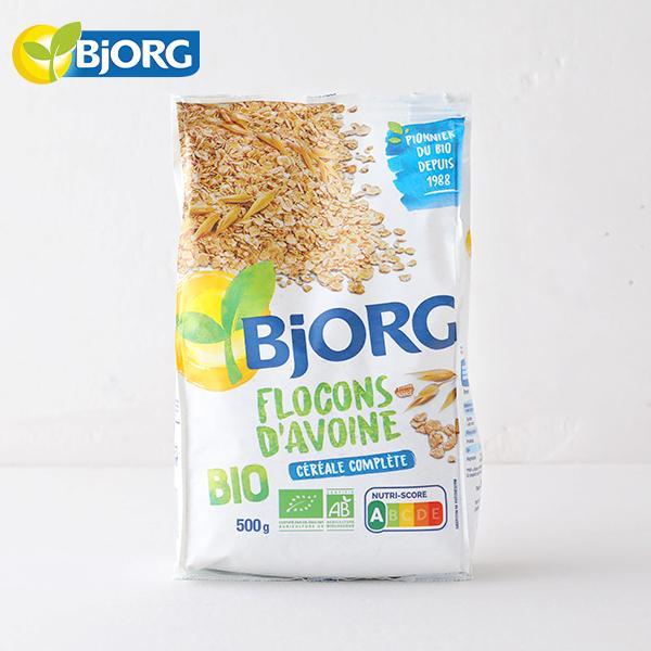 ビオルグ(Bjorg)シリアル オートミール 500g | 砂糖不使用 シリアル オーガニック JAS 朝食 おやつ 離乳食 料理 オーツ麦 フランス 低GI 低糖質