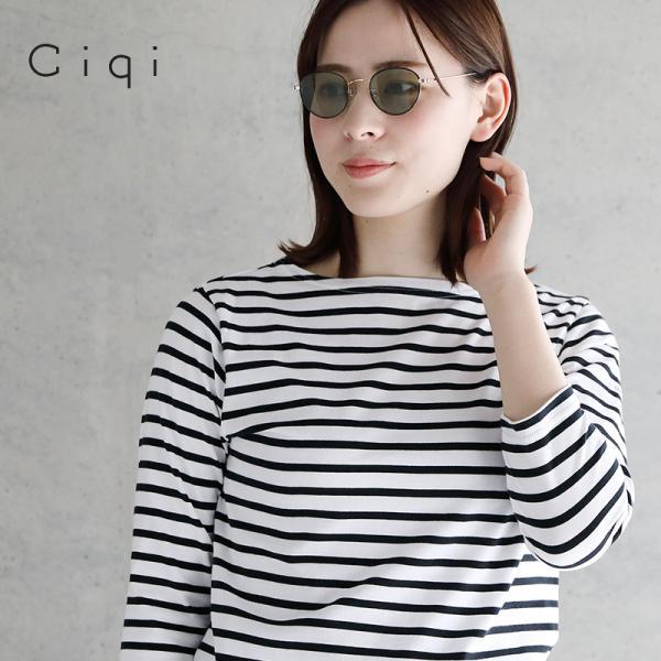 Ciqi シキ NATALIE ナタリー サングラス (ソフトケース付き) 眼鏡 めがね UVカット 華奢 メタル ナチュラル