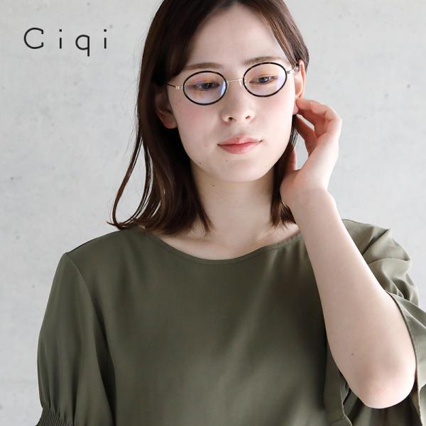 Ciqi シキ WES ウェスリーディンググラス・スクリーングラス (ソフトケース付き) 眼鏡 めがね 老眼鏡 PC眼鏡 ブルーライトカット UVカット