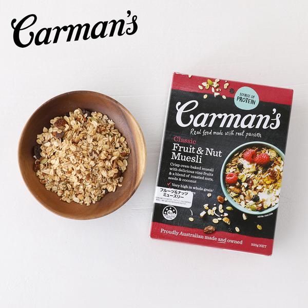 Carman's(カーマンズ) クラシックフルーツ&ナッツミューズリー 500g   シリアル ハラール認証 朝食 おやつ オーツ麦 ドライフルーツ 低GI