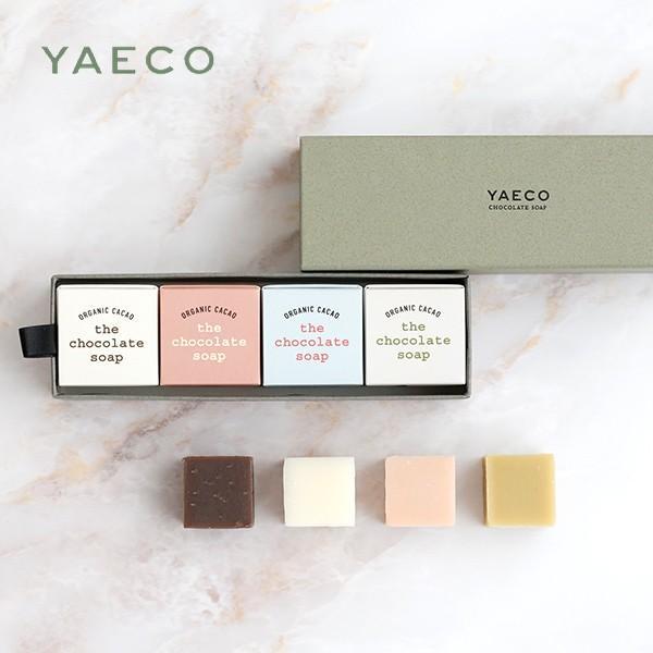 ヤエコ(YAECO) チョコレートキューブソープ 4個入 /  洗顔石けん ノンシリコン