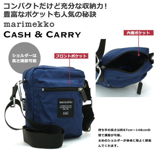 クーポン使えます マリメッコ marimekko CASH&CARRY ショルダーバッグ 047020 555 ナイトブルー【NNPG】|santnore|07