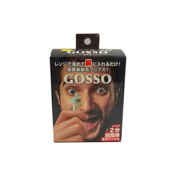 GOSSO/ゴッソ ブラジリアンワックス鼻毛脱毛セット  両鼻10回分