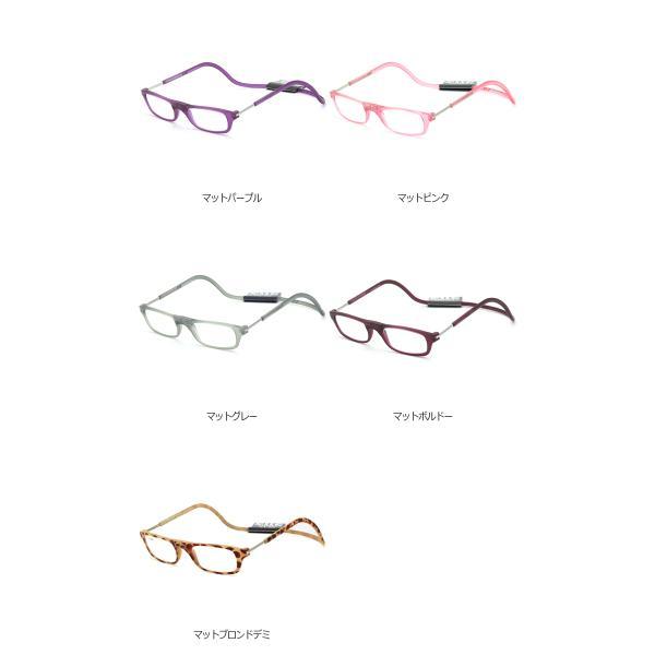 クリックリーダー clic readers シニアグラス リーディンググラス 老眼鏡 男性用 女性用 男女兼用 ユニセックス|santnore|04