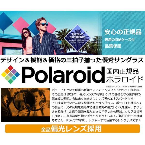 ポラロイド Polaroid 偏光サングラス PLD4028 S|santnore|06