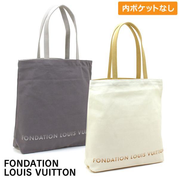 ルイヴィトン LOUIS VUITTON フォンダシオンルイヴィトン Fondation Louis Vuitton トートバッグ TOTE|santnore