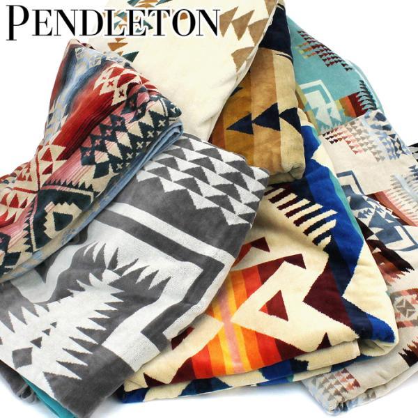 クーポン使えます ペンドルトン PENDLETON タオルブランケット スパタオル 【XB233 Oversized Jacquard Towels】約101×177cm|santnore