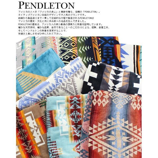 クーポン使えます ペンドルトン PENDLETON タオルブランケット スパタオル XB233 Oversized Jacquard Towels 約101×177cm|santnore|02