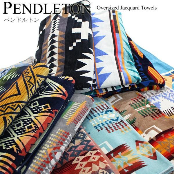 クーポン使えます ペンドルトン PENDLETON タオルブランケット スパタオル XB233 Oversized Jacquard Towels 約101×177cm|santnore|03