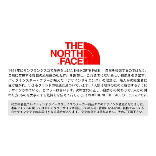 ノースフェイス THE NORTH FACE リアビューフルジップフーディ Rearview FullZip Hoodie NT11930 国内正規品|santnore|10