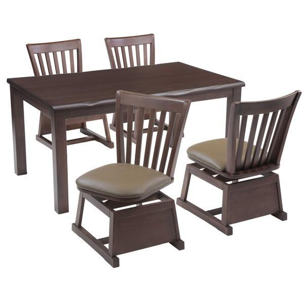 ハイタイプ高脚こたつ ダイニングコタツ こたつ楓(かえで)135センチ幅、長方形+椅子4脚の5点セット ダークブラウン色