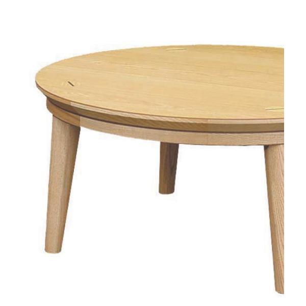 ローテーブル こたつ 国産コタツ90円形 楢材