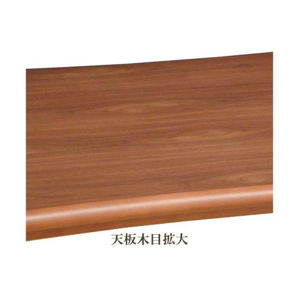 こたつテーブル 正方形幅90センチ TE-MIN ローテ-ブル コタツ 日本製
