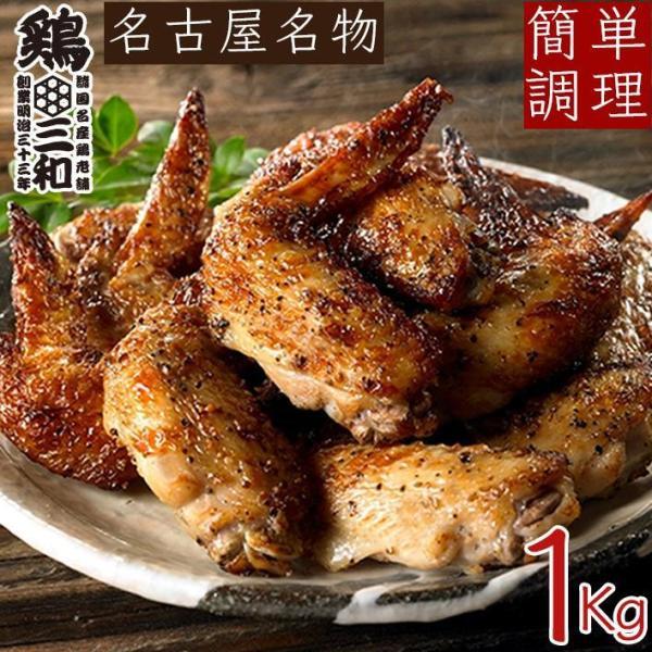 名古屋コーチン 鶏肉専門鶏三和_10201-00