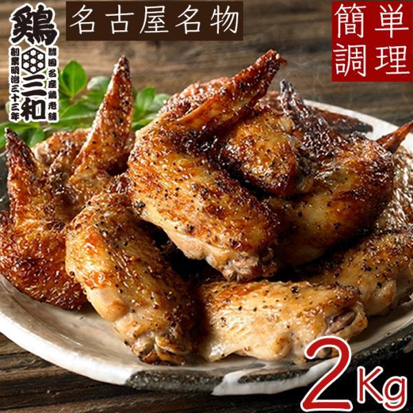 名古屋コーチン 鶏肉専門鶏三和_10275-00