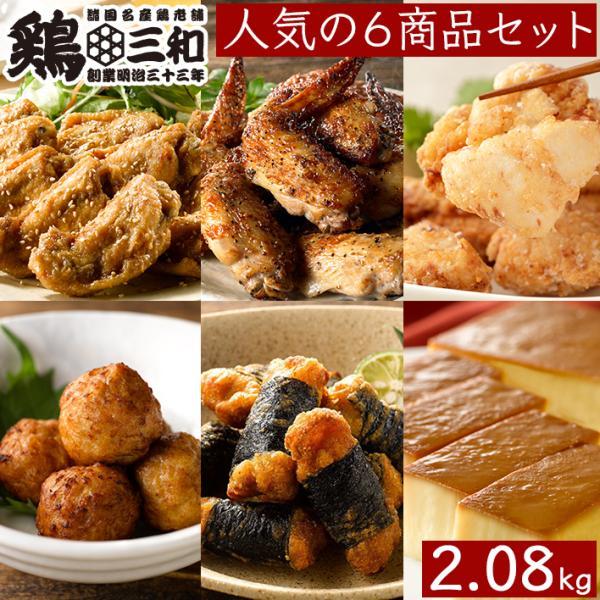 名古屋コーチン 鶏肉専門鶏三和_10375-00