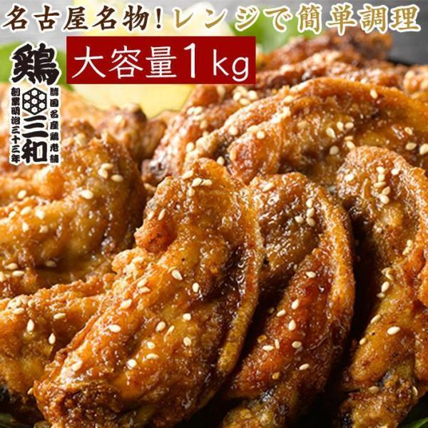 名古屋コーチン 鶏肉専門鶏三和_10579-00