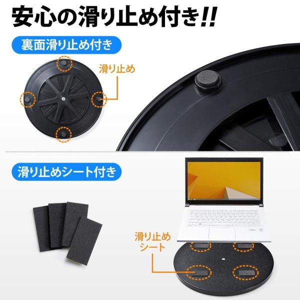 回転台 テレビ回転台  モニター TV パソコン 回転盤 回転テーブル|sanwadirect|05